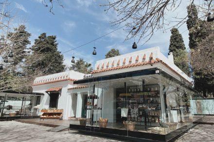 City Bell ¡renovada!: nuevas aperturas gastronómicas